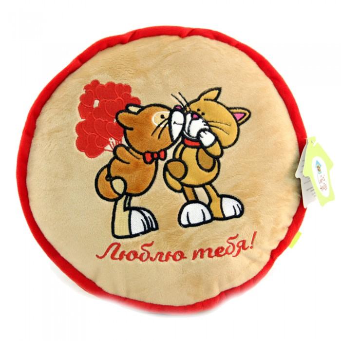 Подушки для малыша LAPA House Подушка Люблю тебя! 30 см мягкие игрушки lapa house бурундук повторяшка рикки