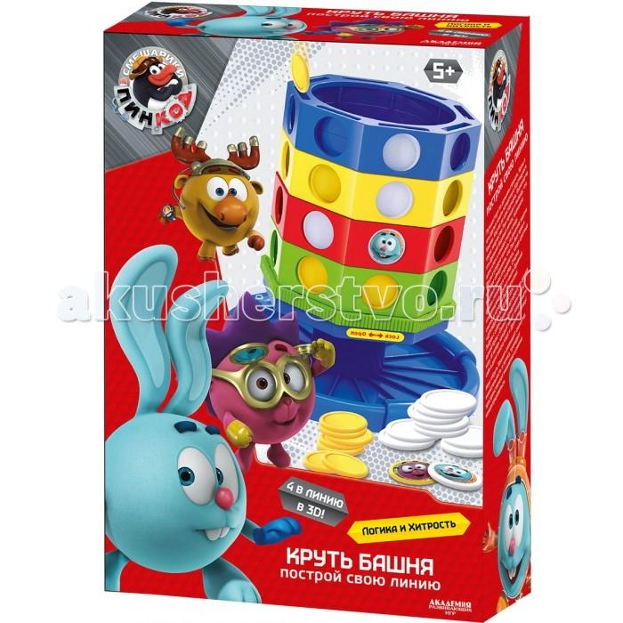 Игры для малышей Академия развивающих игр Настольная игра Круть - башня игры для малышей игр и ко настольная игра красавица и чудовище