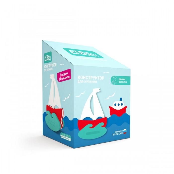 Игрушки для ванны ElBascoToys Набор Кораблик + Парусник конструкторы fanclastic конструктор fanclastic набор роботоводство