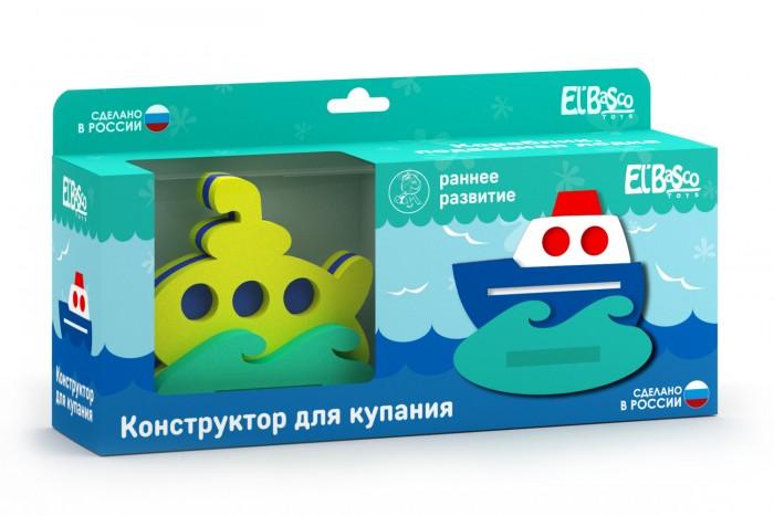 Игрушки для ванны ElBascoToys Игрушка-конструктор для купания Набор Кораблик + Подводная лодка игрушки для ванны сказка игрушка для купания транспорт