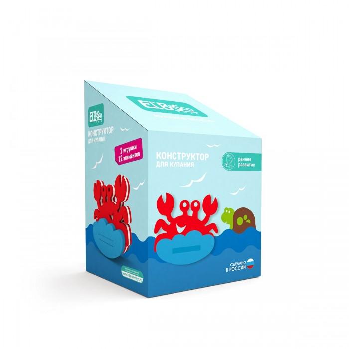 Игрушки для ванны ElBascoToys Игрушка-конструктор для купания Краб + Черепаха игрушки для ванны сказка игрушка для купания транспорт