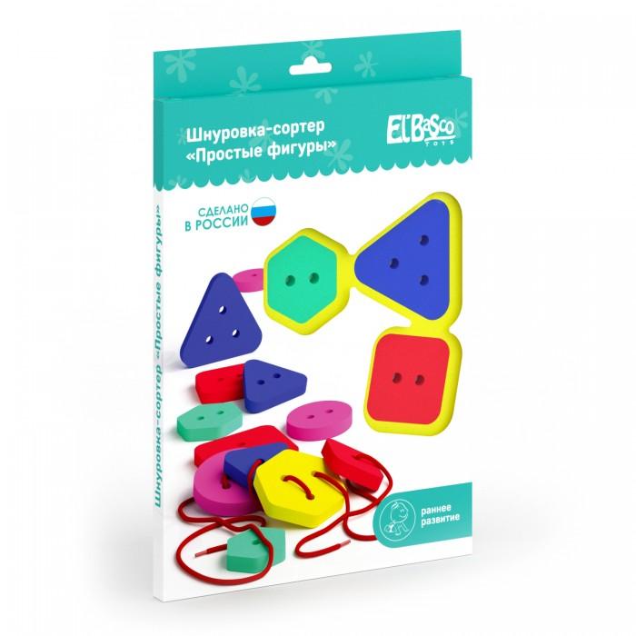 Развивающие игрушки ElBascoToys Шнуровка-сортер Простые фигуры развивающие деревянные игрушки игра шнуровка веселые фигуры игрушки