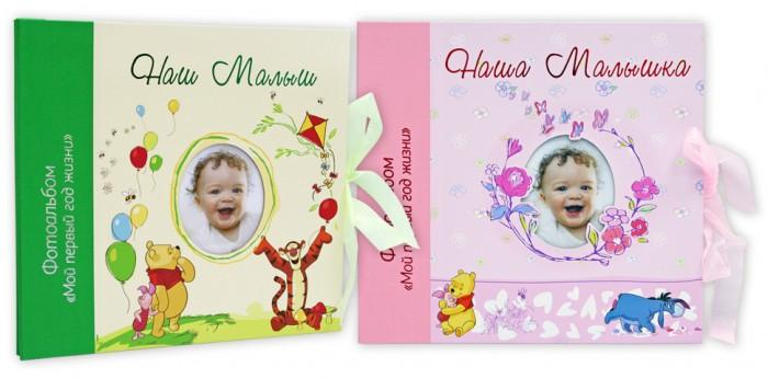 Детская мебель , Фотоальбомы и рамки Veld CO Набор фотокниг 15423 28х31 см арт: 233788 -  Фотоальбомы и рамки