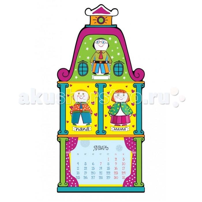 Наборы для творчества Шар-папье Набор для творчества Календарь наборы для творчества folia набор для детского творчества чемоданчик весна
