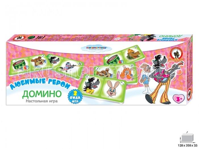 Игры для малышей Русский стиль Домино Союзмультфильм Ну, погоди! игры для малышей русский стиль домино лесное