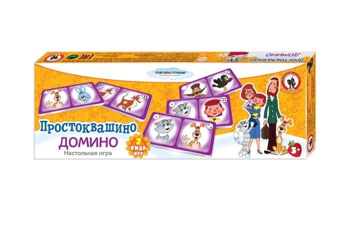 Игры для малышей Русский стиль Домино Союзмультфильм Простоквашино