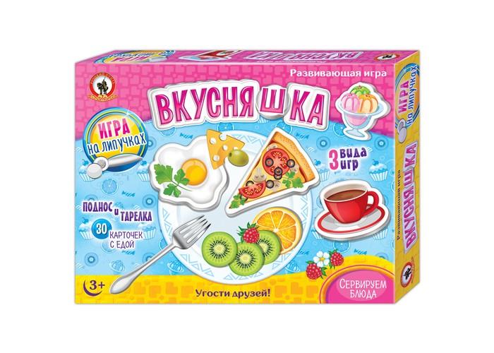 Игры для малышей Русский стиль Игра на липучках Вкусняшки игры для малышей русский стиль домино лесное