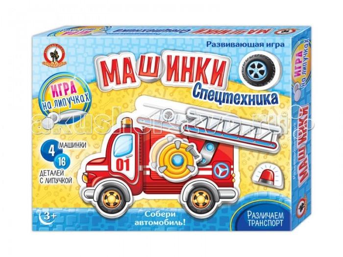 Игры для малышей Русский стиль Игра на липучках Машинки Спецтехника как можно детали на мопед дельта в киеви какие цены моторы