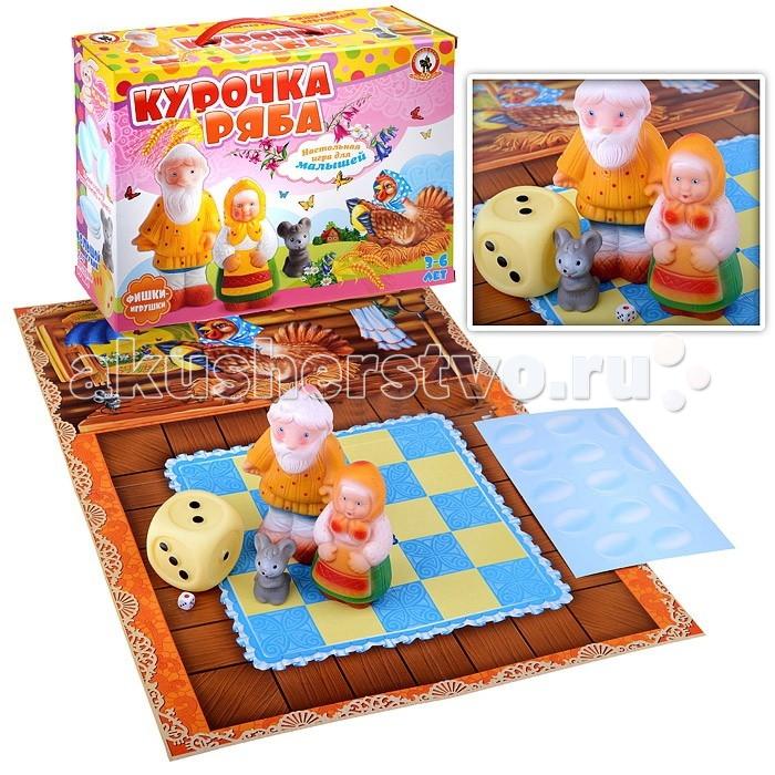 Игры для малышей Русский стиль Игра настольная для малышей Курочка Ряба настольные игры djeco настольная игра тропики