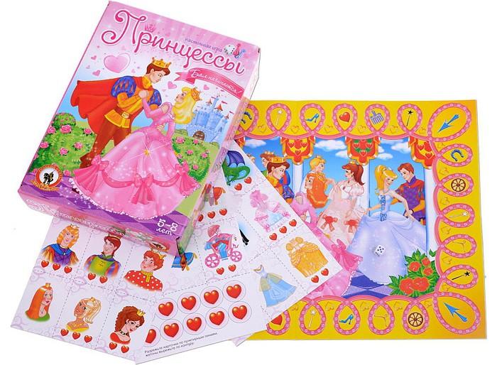 Настольные игры Русский стиль Игра настольная Принцессы