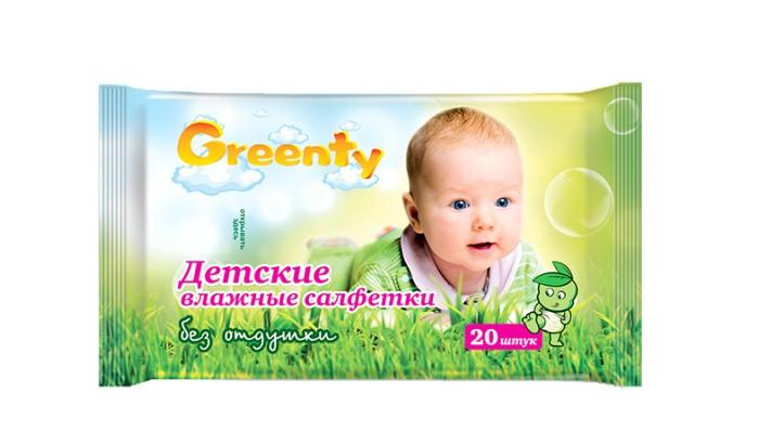 Салфетки Greenty Влажные детские салфетки 20 шт. одежда для новорождённых