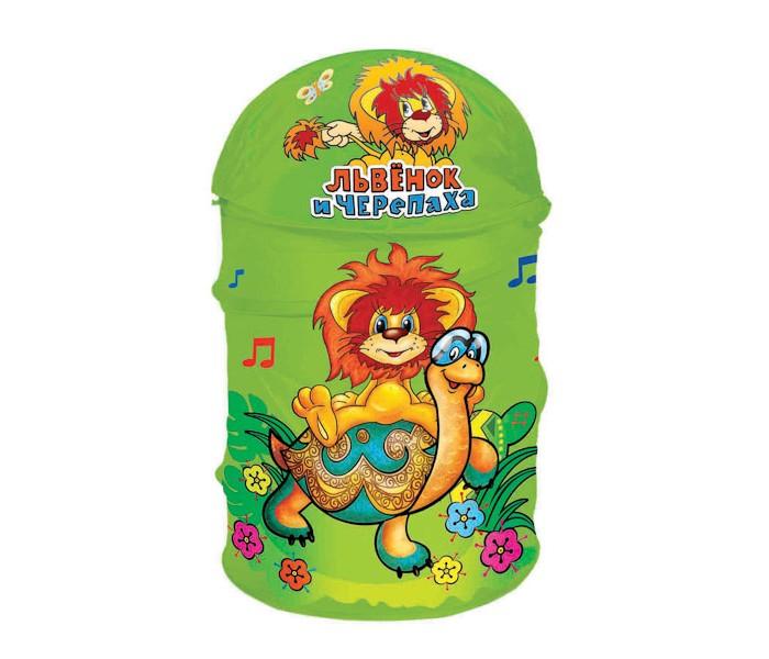 Ящики для игрушек Играем вместе Корзина для игрушек Львенок и Черепаха 43х60 см набор игрушек для ванны играем вместе львенок и черепаха