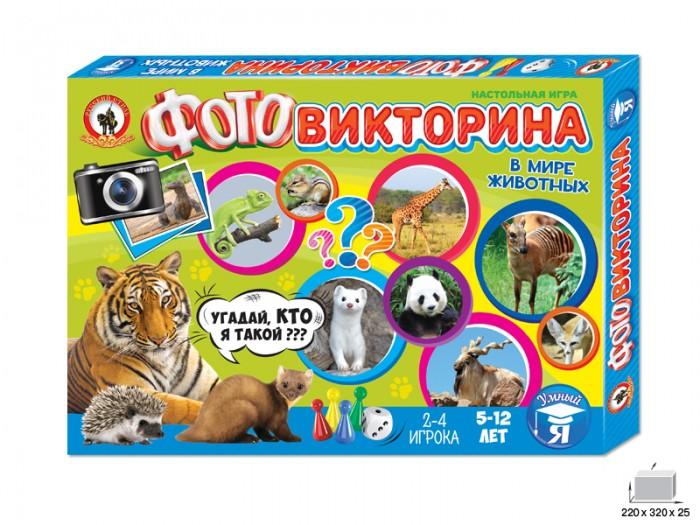 Настольные игры Русский стиль Игра настольная Фотовикторина В мире животных playland настольная игра в мире животных