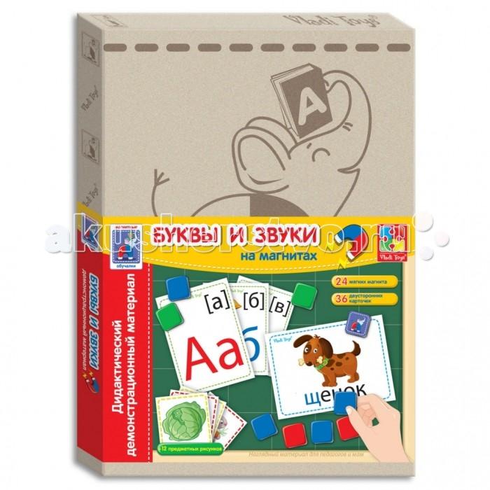 Раннее развитие Vladi toys Развивающая игра Дидактический материал с магнитами Буквы и звуки раннее развитие айрис пресс игры с прищепками буквы и звуки