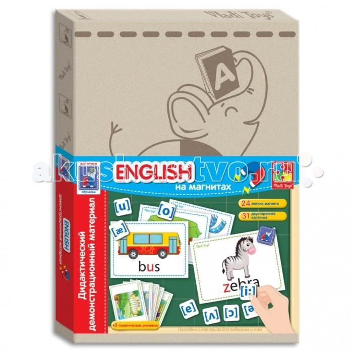 Раннее развитие Vladi toys Развивающая игра Дидактический материал с магнитами English полотенца bemini пончо детское softy 6 24 мес 65х125