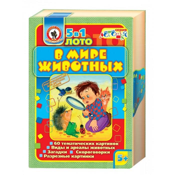 Настольные игры Русский стиль Лото В мире животных кроссовки лото купить в донецке