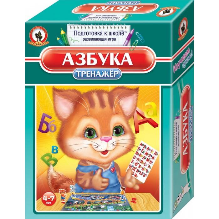 Раннее развитие Русский стиль Тренажёр Азбука раннее развитие айрис пресс игры с прищепками буквы и звуки