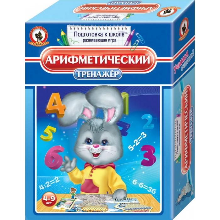 Раннее развитие Русский стиль Тренажёр Арифметический раннее развитие русский стиль умные игры цвета