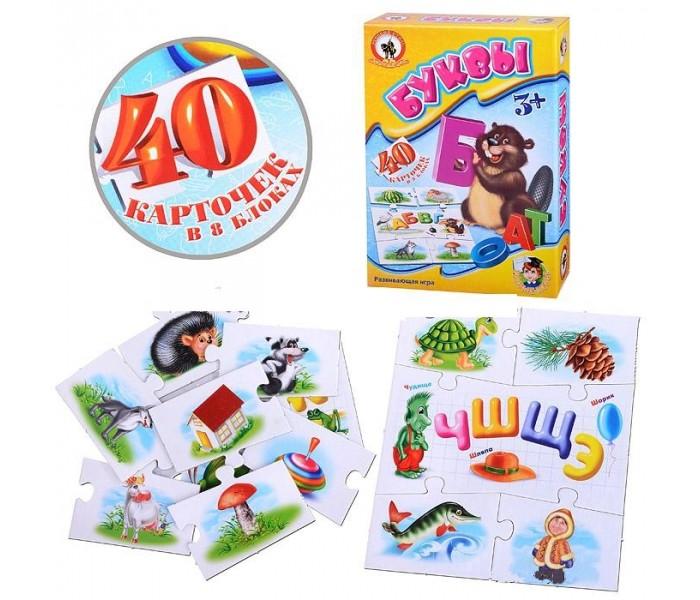 Раннее развитие Русский стиль Умные игры Буквы