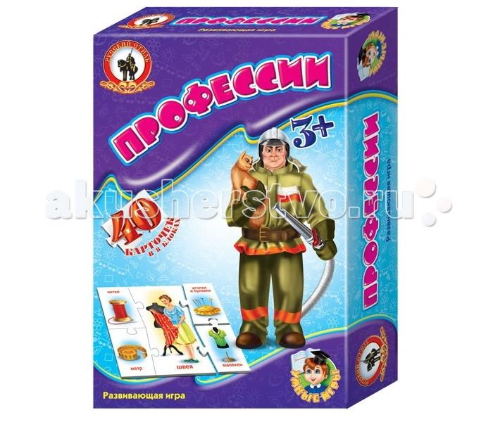 Раннее развитие Русский стиль Умные игры Профессии вышивка русский стиль бабочка с пяльцами