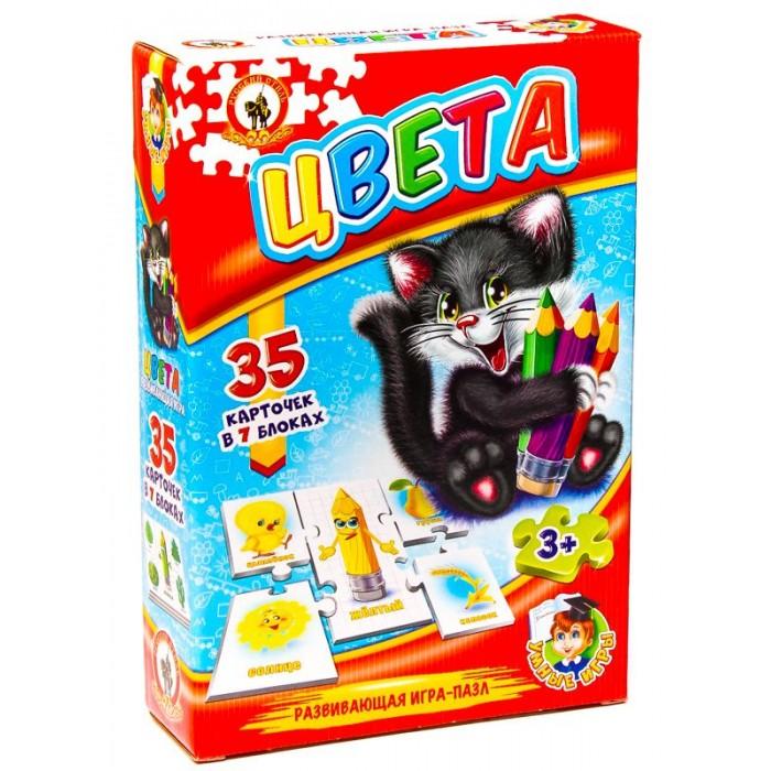 Раннее развитие Русский стиль Умные игры Цвета игры