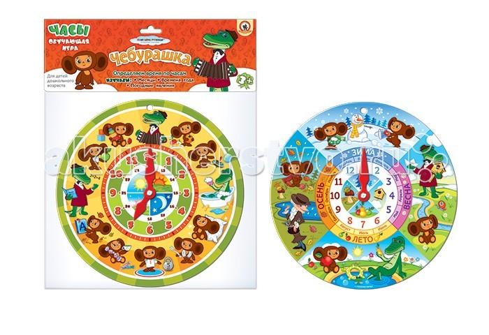 Игры для малышей Русский стиль Часы Союзмультфильм Чебурашка игры для малышей русский стиль домино лесное