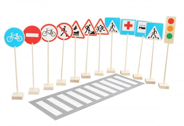 Деревянные игрушки Краснокамская игрушка Набор напольный Знаки дорожного движения плакаты и макеты по правилам дорожного движения где купить в спб