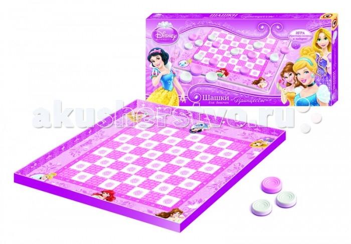 Настольные игры Русский стиль Шашки для девочек Принцессы настольные игры русский стиль шашки 02020