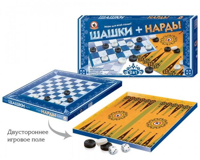 Настольные игры Русский стиль Шашки-нарды