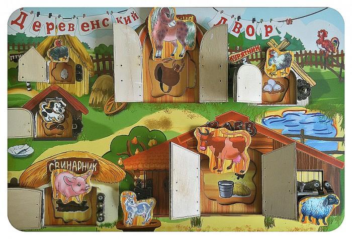 Развивающая игрушка Бэмби Замочки Деревенский двор 7820