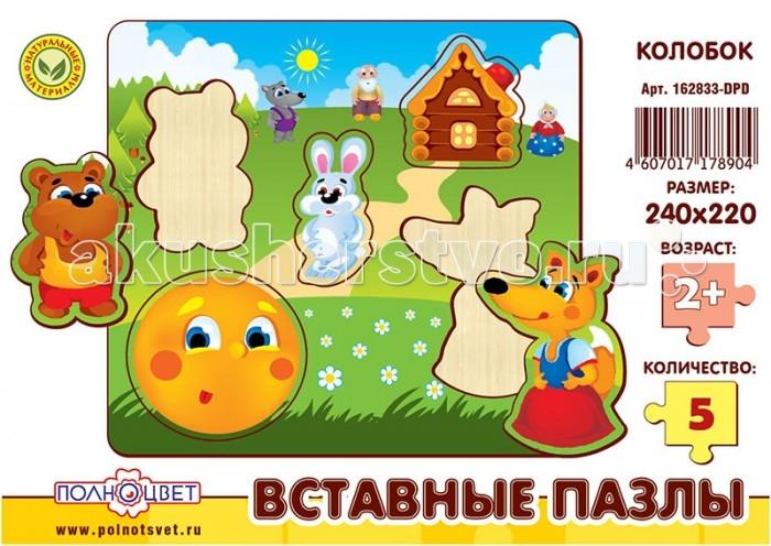 Пазлы Полноцвет Пазлы вставные Колобок 162833 пазлы бомик пазлы книжка репка