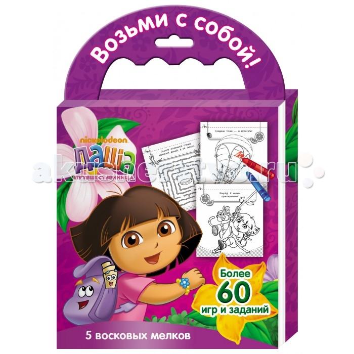 Мелки Росмэн Набор мелков с раскрасками
