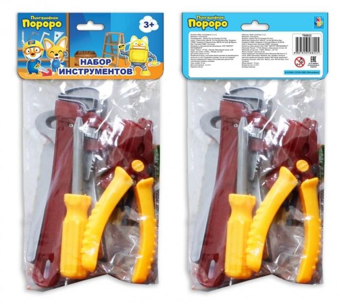 Ролевые игры 1 Toy Набор инструментов Пингвинёнок Пороро Т58822 (5 предметов) ролевые игры 1 toy чайный сервиз пингвиненок пороро 11 предметов