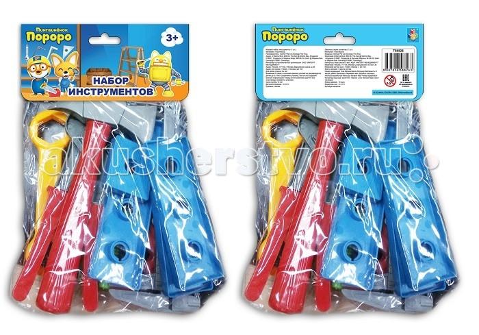 Ролевые игры 1 Toy Набор инструментов Пингвинёнок Пороро (13 предметов) ролевые игры 1 toy чайный сервиз пингвиненок пороро 11 предметов