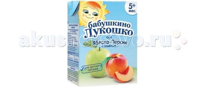 Соки и напитки Бабушкино лукошко Сок Яблоко-персик с мякотью с 5 мес. 200 мл бабушкино лукошко морковно яблочный с мякотью нектар 0 2 л с 5 мес
