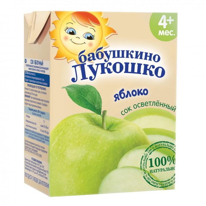 Фото Соки и напитки Бабушкино лукошко Сок Яблоко осветленный без сахара с 4 мес. 200 мл