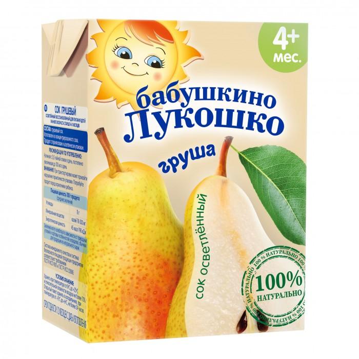 Фото Соки и напитки Бабушкино лукошко Сок Груша осветленный без сахара с 4 мес. 200 мл