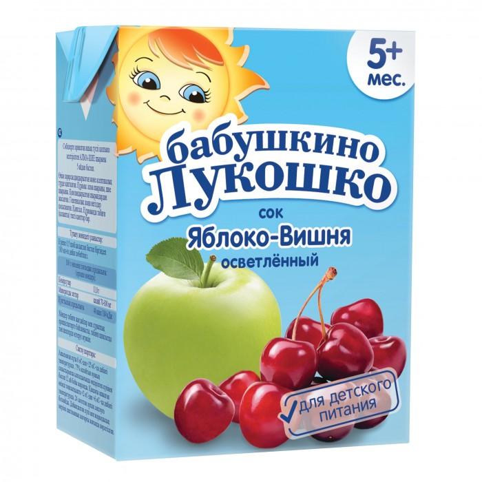 Соки и напитки Бабушкино лукошко Сок Яблоко-вишня осветленный с 5 мес. 200 мл соки и напитки semper сок яблоко с 4 мес 200 мл