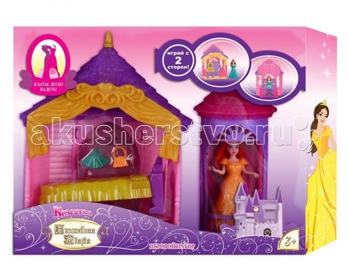 Куклы и одежда для кукол 1 Toy Кукла Волшебная сказка Красотка Спальня волшебная сказка