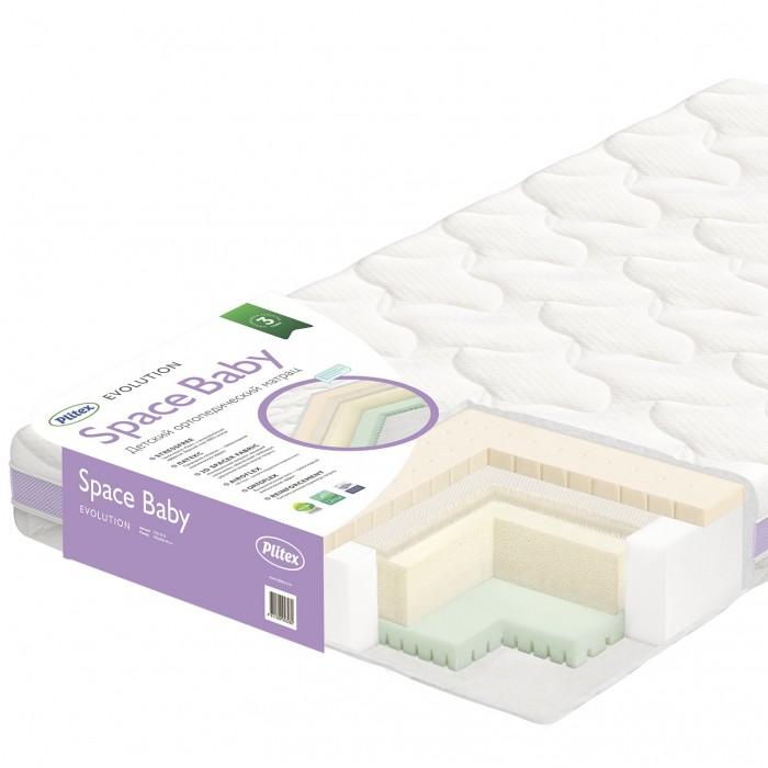Space baby матрас купить кровать с полукруглым матрасом