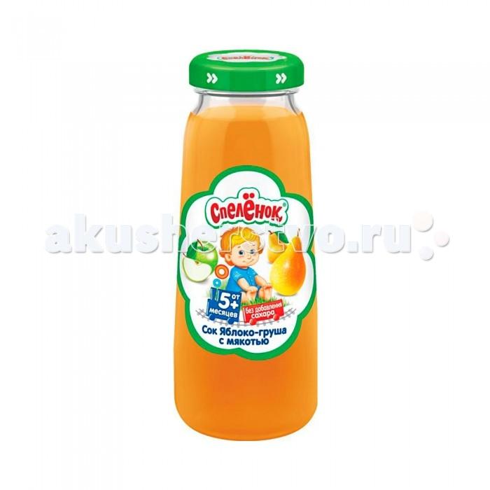 Соки и напитки Спеленок Сок Яблоко-груша с мякотью с 5 мес. 200 мл хипп сок яблочно малиновый с 5 мес 200мл