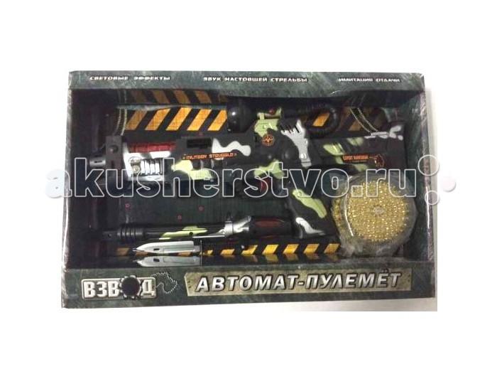 Игрушечное оружие 1 Toy Игрушечный автомат-пулемет Взвод  автомат пулемет 1toy т58356 камуфляж