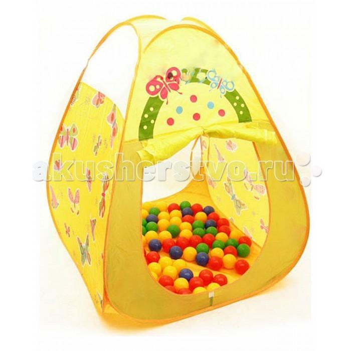 BabyOne Ching-Ching Дом + 100 шаров Бабочки (конус) 85х85х100