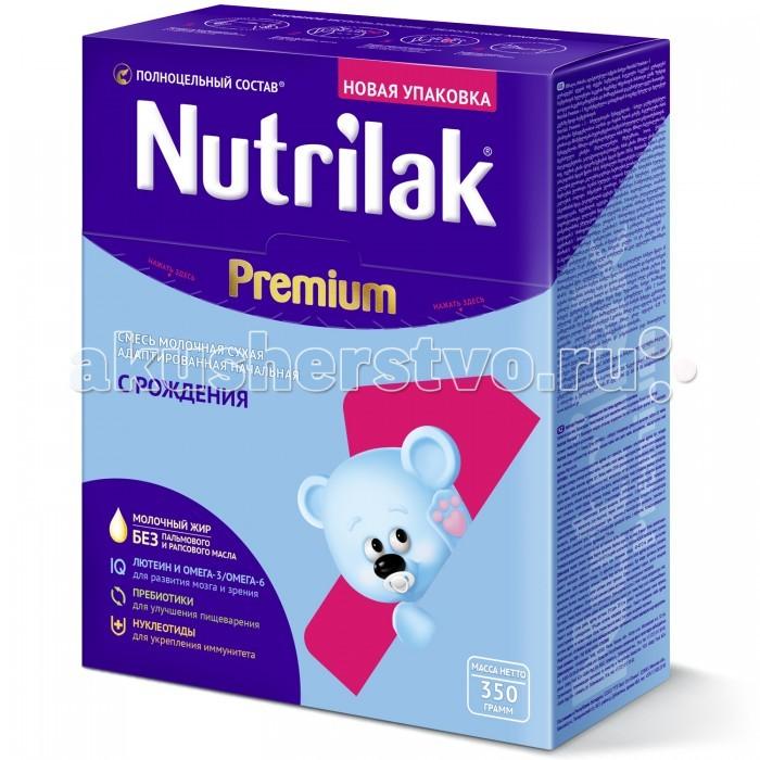Молочные смеси Nutrilak Молочная смесь Премиум 0-12 350 г молочная смесь nutrilak premium соя с рождения 350 г