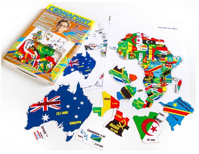 Развитие и школа , Атласы и карты Геомагнит Магнитный географический пазл Африка и Океания арт: 242533 -  Атласы и карты