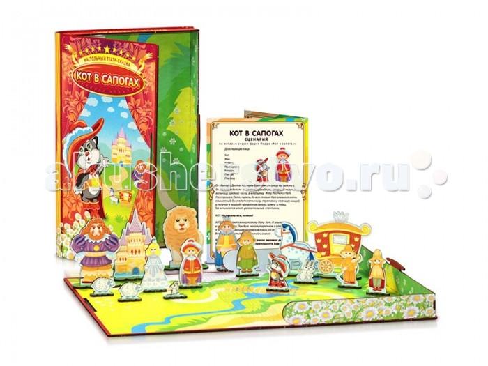 Деревянная игрушка Полноцвет Настольный театр-сказка Кот в Сапогах 162600