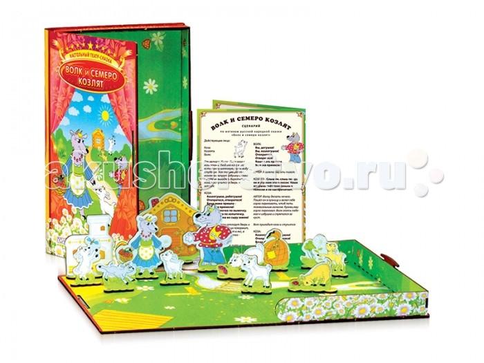 Деревянная игрушка Полноцвет Настольный театр-сказка Волк и семеро козлят 162602
