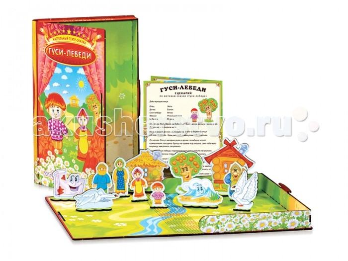 Деревянная игрушка Полноцвет Настольный театр-сказка Гуси - лебеди 162594