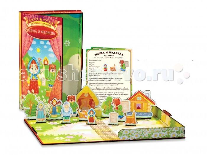 Деревянные игрушки Полноцвет Настольный театр-сказка Маша и медведь 162374 книжки игрушки мозаика синтез настольный театр маша и медведи