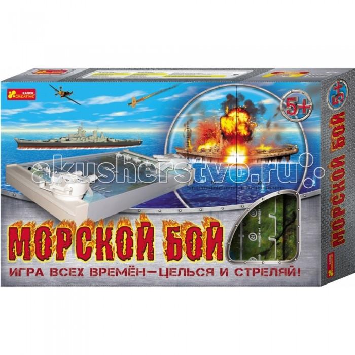Ранок Настольная игра, Морской бой от Акушерство